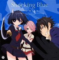 伊藤美来 / Shocking Blue[通常盤] ~TVアニメ「武装少女マキャヴェリズム」オープニングテーマ