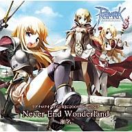 瀬名/Never End Wonderland オンラインゲーム『ラグナロクオンライン』RJC2009イメージソング
