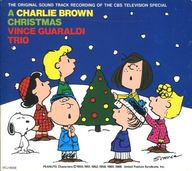 VINCE GUARALDI / A CHARIE BROWN CHRISTMAS  スヌーピーのクリスマス