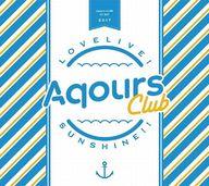 Aqours / ラブライブ!サンシャイン!! Aqours CLUB CD SET[期間限定盤]