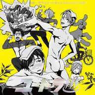 「ユートラ!!!」ユーリ!!! on ICE / オリジナルサウンドトラック(仮)