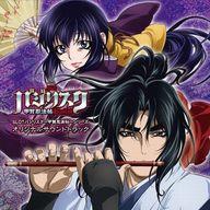「SLOTバジリスク~甲賀忍法帖~シリーズ」オリジナルサウンドトラック