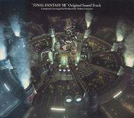 FINAL FANTASY VII オリジナルサウンドトラック(状態:スリーブ・特殊ケース状態難)
