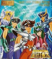 ETERNAL EDITION SAINT SEIYA File No.7&8  聖闘士星矢(状態:BOX・Disc.2欠品)