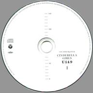 アイドルマスターシンデレラガールズ U149 第1巻 特装版 / 廾之 付属オリジナルCD