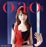やなぎなぎ / over and over[DVD付初回限定盤] ~TVアニメ「Just Because!」OP
