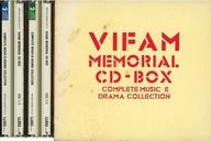 銀河漂流バイファム コンプリート・ミュージック&ドラマ・コレクション メモリアル・コレクション CD-BOX[完全限定生産盤](状態:収納BOX・特殊ケース状態難)