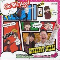 オープニングテーマ「ヒカレルミライ」/エンディングテーマ「Go We Are! 和田昌之と長久友紀のWADAX Radio」番組テーマソング