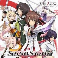 Save you Save me ~TVアニメ「刀使ノ巫女」オープニングテーマ