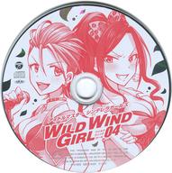 アイドルマスターシンデレラガールズ WILD WIND GIRL 第4巻特装版 / 迫ミサキ 付属CD