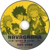 ナヴァグラハ Virgin 9 soulS 第1巻 特装版 / 松葉サトル 付属ドラマCD