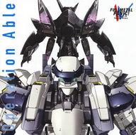 山田タマル / Operation Able ~TVアニメ「フルメタル・パニック!Invisible Victory」OP / ED主題歌集
