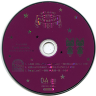 petit milady/4th LIVE ラ・プチミレッタ~小さな淑女の童話歌劇 アニメイト特典ボイスドラマCD