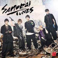 SAMURAI TUNES / SAMURAI TUNES ~舞台「ダンガンロンパ3 THE STAGE 2018~The End of 希望ヶ峰学園~」主題歌