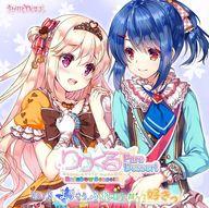 りりくる Rainbow Stage!!! ~Pure Dessert~ Vol.5「よりそう、ふれあう、だって好きっ」
