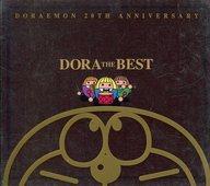 DORAEMON 20TH ANIVERSARY DORA THE BEST(状態:Gold Side CD欠品)