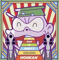本官(CV:森川智之) / BAN☆BAN☆パーティ ~TVアニメ「深夜!天才バカボン」挿入歌