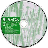 ましろのおと 第21巻限定版 / 羅川真里茂 付属演奏CD