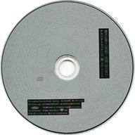 劇場版 曇天に笑う<外伝> ~決別、犲の誓い~ 劇場限定版Blu-ray(前篇)同梱特典サウンドトラックCD(状態:ディスクのみ)