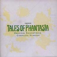 テイルズ オブ ファンタジア オリジナルサウンドトラック完全版(状態:ブックレット欠品)