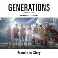 GENERATIONS from EXILE TRIBE / Brand New Story[DVD付] -劇場版アニメ「きみと、波にのれたら」主題歌