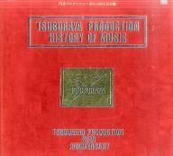 TSUBURAYA PRODUCTION HISTORY OF MUSIC (状態:収納BOX状態難)