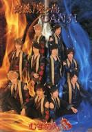 むすめん。 / 灼熱!鬼ヶ島DANJI[DVD付初回限定盤B]