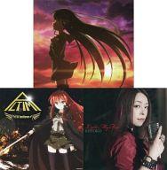 灼眼のシャナ III -Final- CD COLLECTION BOX[OP&EDテーマ 初回限定盤2枚セット]