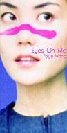 フェイ・ウォン / Eyes On Me FINAL FANTASY VIII