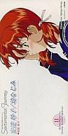 安達妙子(CV:岡田純子)/幼なじみ「センチメンタルジャーニー ファイナル・キャラクターコレクション11」