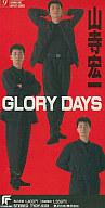 山寺宏一/GLORY DAYS