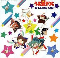 さ・と・み / うる星やつら STARS ON