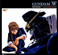 新機動戦記ガンダムW(ウィング)2