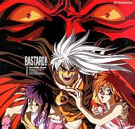バスタード!! 暗黒の破壊神1