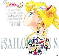 劇場版 美少女戦士セーラームーンS('94東映)