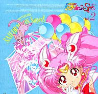 美少女戦士セーラームーン SuperS Vol.2