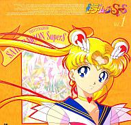 美少女戦士セーラームーン SuperS Vol.1