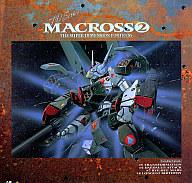 超時空要塞マクロス2