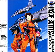 青空少女隊 801TTS DEFCON2