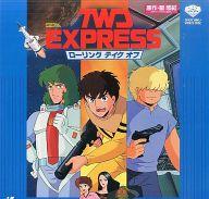 TWD EXPRESS ローリングテイクオフ