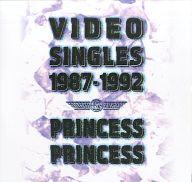 プリンセス・プリンセス/ビデオ・シングルス1987-1992