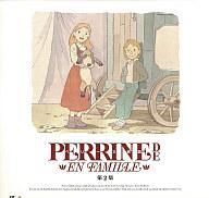 ペリーヌ物語2