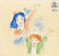 ロミオの青い空3