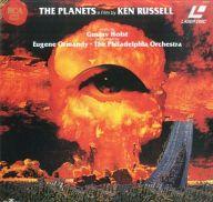 ユージン・オーマンディ/ケン・ラッセル ホルスト:組曲「惑星」