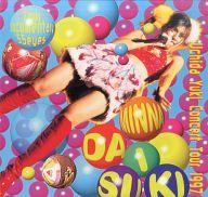 内田有紀/Uchida Yuki Concert Tour1997~MINNA DAI・SU・KI