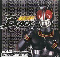 仮面ライダーBLACK2