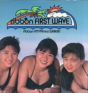 ribbon/ファースト・リボン・FM99MHz・ワイキキ