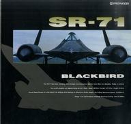 戦略偵察機SR-71 ブラック・バード