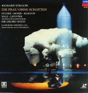 ゲッツ・フリードリヒゲオルグ・ショルティ/R.シュトラウス:歌劇「影のない女」(