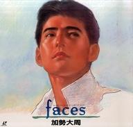 フェイセス加勢大周-スペシャル・エディション・オブ・稲村ジェーン